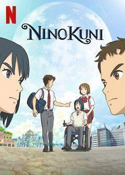 Gk Torrent Ninokuni FRENCH WEBRIP 1080p 2020